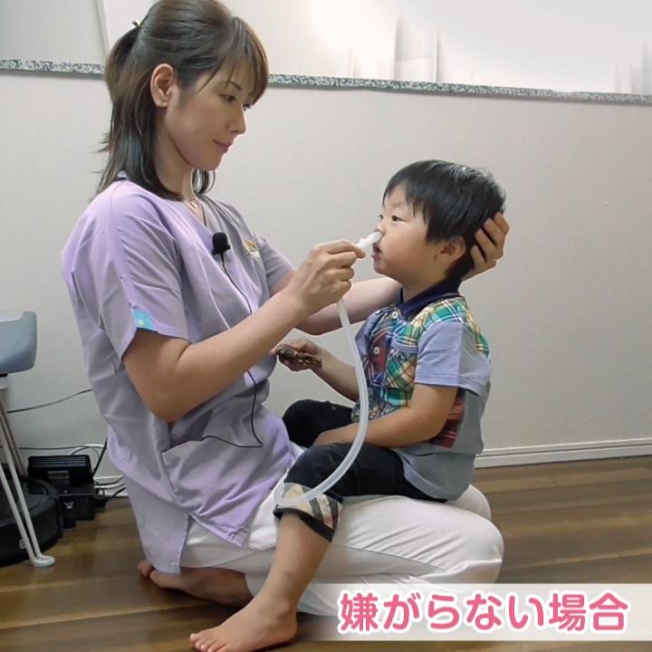 お子さんが鼻水吸引を嫌がらない場合
