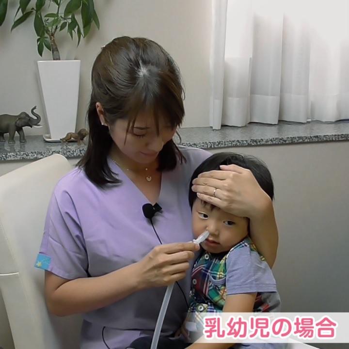 乳幼児の場合